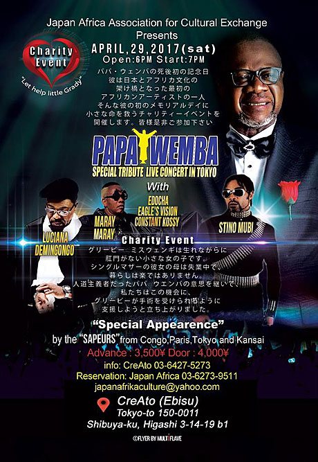 Papa Wemba Special Tribute Live
